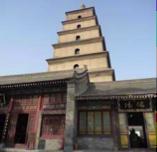 China/Taiwan Language & Culture