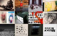 Creative Arts Forum | Documenting  Documenta + Münster
