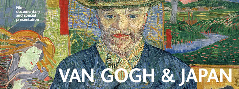 Image: Pere Tanguy (Father Tanguy), 1887-88 (oil on canvas), Gogh, Vincent van (1853-90) / Musee Rodin, Paris, France / Peter Willi / Bridgeman Images.
