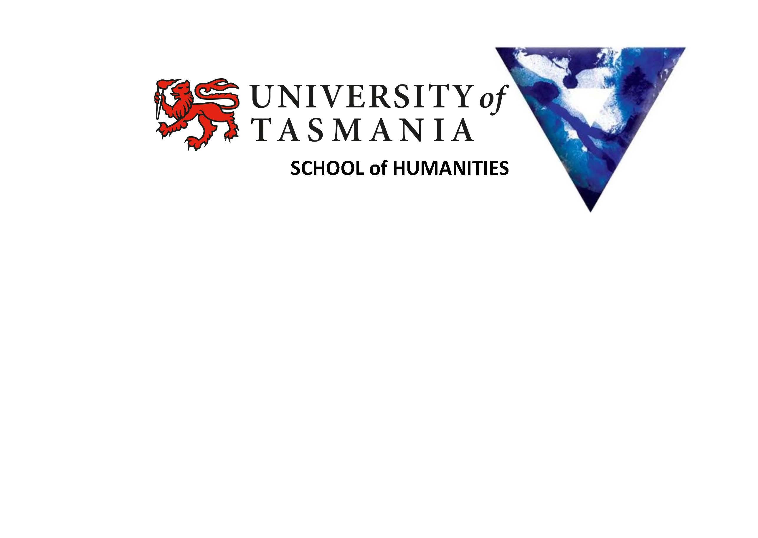 Humanities School Logo